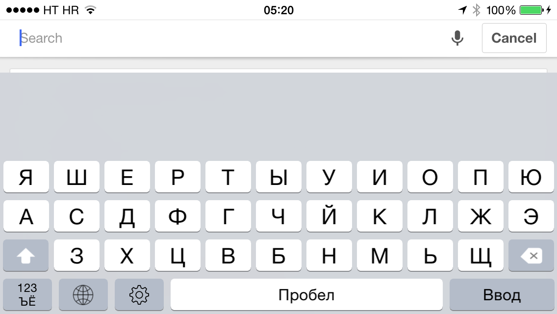 The Trials and Tribulations of Writing a 3rd Party iOS Keyboard